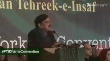 Watch Shaikh Rasheed Full Speech in PTI Azadi Convention Islamabad 18th Jan 2015