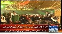Imran Khan Will Be In Mental Hospital This Year - Rana Sanaullah Reply to Imran Khan