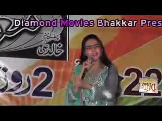 Aima Khan & Zafar Najmi, New Beautiful Punjabi Seraiki Cultural Mushaira 2014 At Bhakkar