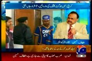 Important Beeper MQM Quaid Altaf Hussain, strongly condemn continuous target killings in Karachi