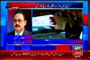 ARY: Important Beeper MQM Quaid Altaf Hussain, strongly condemn continuous target killings in Karachi