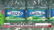Industry Insight: Korea's bottled water market