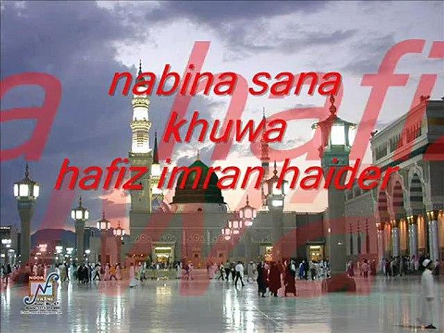 me hu banda tera by hafiz imran haider - video dailymotion