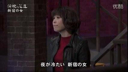 新宿の女・・水森かおり