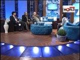 Weekend World With Huma Amir Shah (Date:17-01-2015) Prof.Dr.Mughees-uddin-Sheikh,Dr.Shaukat Mehmood(Maxim),Mian Saif-ur-Rehman