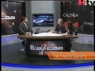 Sehat Agenda EP-59 Sansani Khabrain Video 2 - HTV
