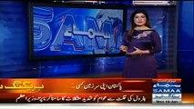 Balochistan Will Become Regional Economic Hub- PM Nawaz Sharif