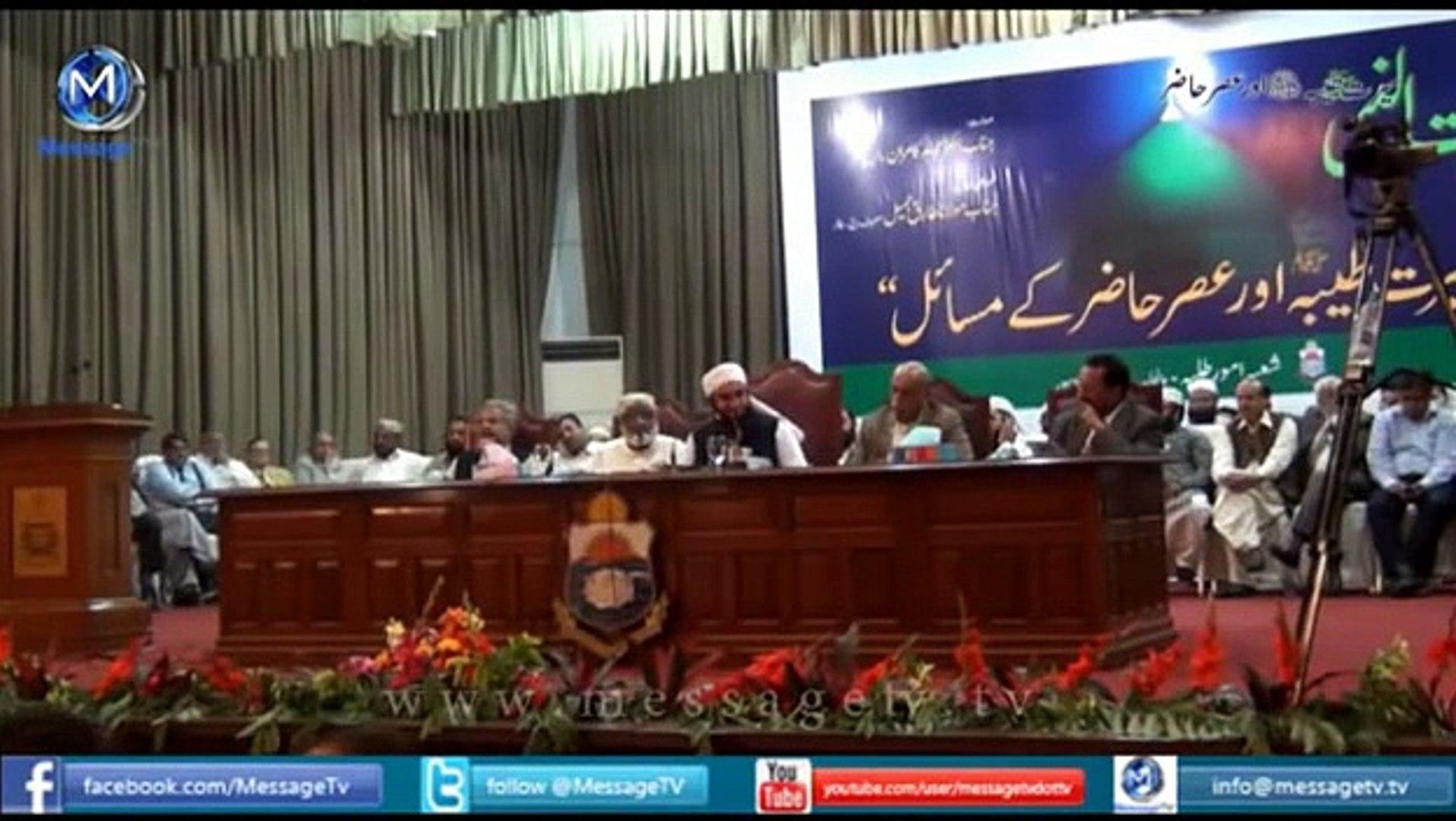 Maulana Tariq Jameel Beautiful Emotional Bayan in Punjab University