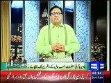 Hasb E Haal 18 January 2015 - 18 Jan 2015 On Dunya News- Sohail Ahmad as Azizi, Junaid Saleem and Najia