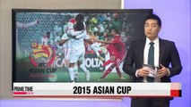 Asian Cup: Group C wraps up final matches; S. Korea takes day off