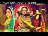Garr Maan Reh Jaye Episode 23 p4