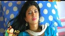 Ishq Mai Aesa Haal Bhi Hona Hai Episode 35 on Express Ent in High Quality 19th January 2015