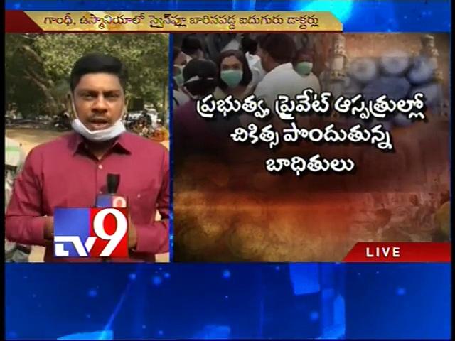 Swine Flu – 5 Hyderabad doctors contract virus