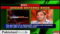 """Shoaib Akhtar Thrashes Indian Media - """"Sachin may be your god but not mine"""""""