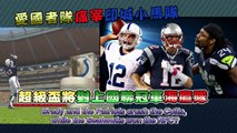 Patriots vs Colts: Brady crushes Luck for AFC, Seahawks take NFC