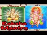 Raksha Mantra - ( All In One Ganesha Spiritual Mantras )