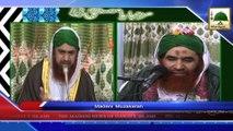News Clip - Ameer e Ahlesunnat Ki Nawasiyon Ka Nikah - 09 January 2015