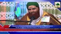 News Clip - Ameer e Ahlesunnat Ki Maulana Raza ul Mustafa Azami Kay Lawahiqeen Say Taziyat - 01 January 2015