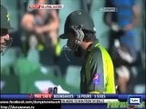 Shahid Afridi Announces to Retire From ODIs After World Cup 2015