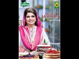 Masala Morning Shireen Anwar - Cheese Biscuits , Mocha Latte Chill , Red Velvet Inside Cheese Cake Recipe on Masala Tv - 16th January 2015