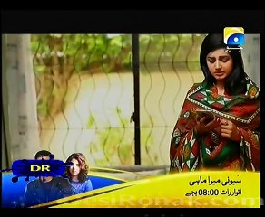 Meri Maa - Episode 221 - January 20, 2015 - Part 2