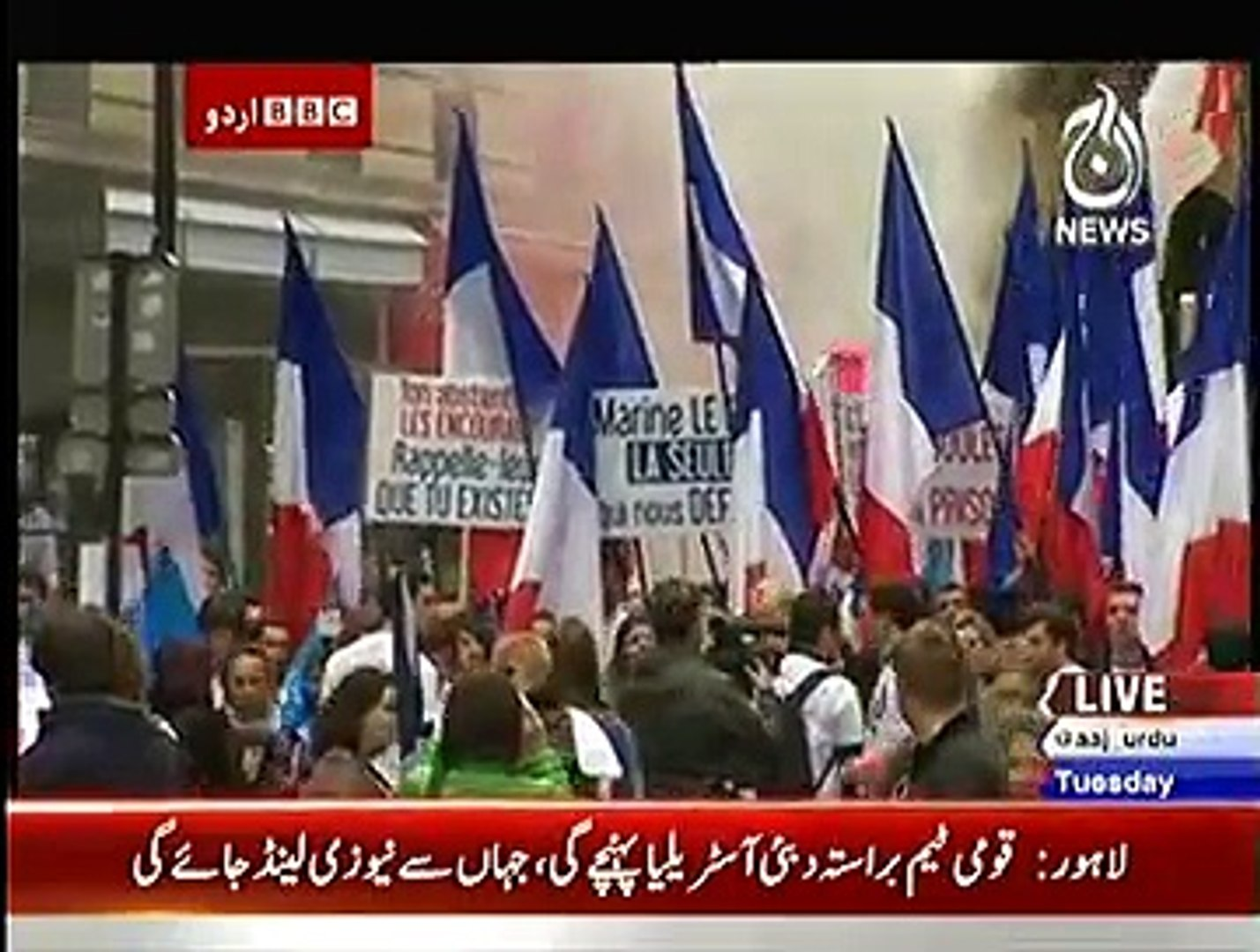 Bbc Urdu Sairbeen On Aaj News ~ 20th January 2015 - Live Pak News