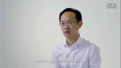 Xiaomi, iPhone 6 Plus'ın Kamerasıyla Böyle Dalga Geçti