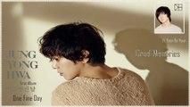 Jung Yonghwa ft. Yoon Do Hyun – Cruel Memories k-pop [german Sub] 1집 One Fine Day