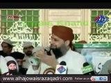 Bahar-e-Jaan Fiza Tum Ho Naat