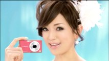 Panasonic LUMIX FX40 NEXT LEVEL Ayumi Hamasaki 浜崎あゆみ