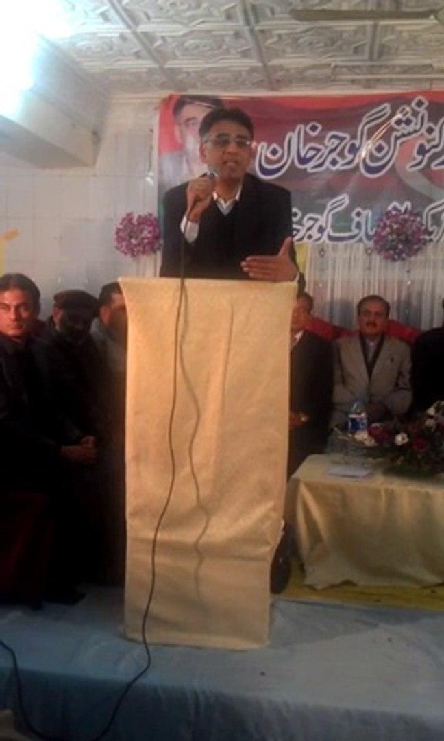 Asad Umar Inspirational Speech at PTI Convention Gujjar Khan (20.01.15)