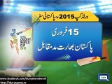 Dunya News - Cricket lovers and experts anxiously await cricket match between arch-rivals Pakistan and India