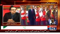 Live With Dr. Shahid Masood ~ 21st January 2015 - Pakistani Talk Shows - Live Pak News