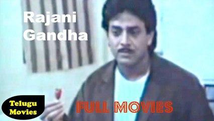 Full Oriya Movies | Rajani Gandha | Uttam & Aparajita Mohanty