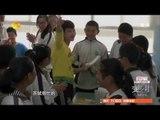 《变形计》看点 X-change 12/08 Recap: 逃学三兄弟惊天逆转成学霸-Naughty Teenagers Turn Into Good Students【湖南卫视官方版】