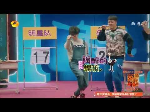 《一年級》看点 Grade One 12/26 Recap: 去好拼!华晨宇完爆钱枫化身呆萌鸵鸟-Cute Ostrich Hua Chen Yu【湖南卫视官方版】