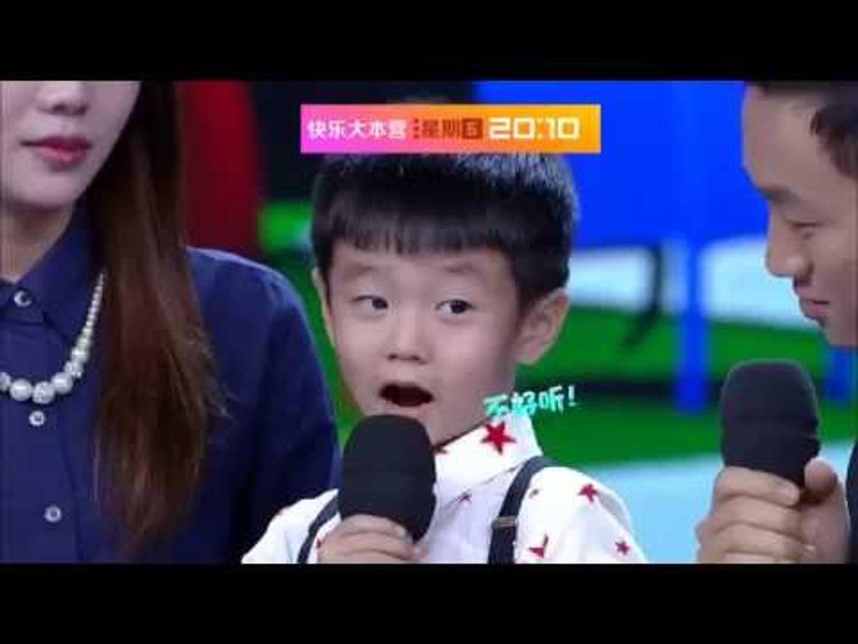 《快乐大本营》看点 Happy Camp 10/18 Preview: 奥莉杨阳洋同台比萌-Cute Kids Ao Li and Yang Yang Yang【湖南卫视官方版】