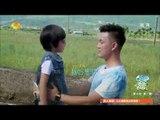 《爸爸去哪儿》第二季看点 Dad Where Are We Going S02 09/12 Recap: 林志颖携Kimi回归爸爸去哪儿-Jimmy Kimi Are Back【湖南卫视官方版】