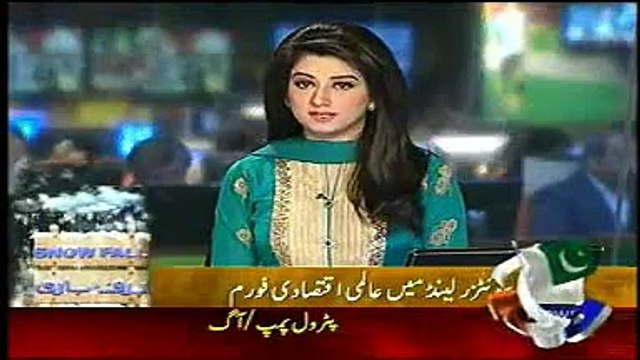 Geo News Headlines 22 January 2015 Latest Imran Khan and Reham Khan Perform Umrah
