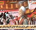 jalal adad MUSHA,ARA AFGAN SHUWARA