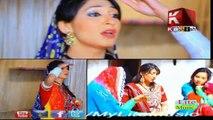 Sajjan By Shehla Gul -Kashish Tv-Sindhi Song - video dailymotion