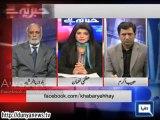 Will Imran Khan Meet Tahir Ul Qadri In Saudi Arabia : Haroon Rashid Analysis