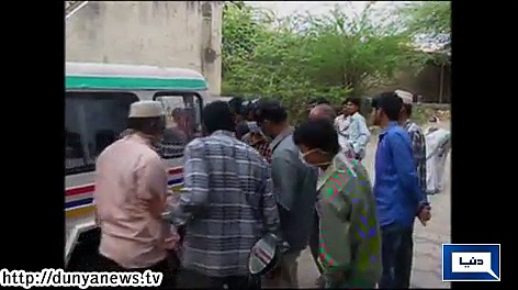Dunya News – Swine flu spreads in India