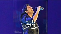 Farzad Farzin - Ashegh (New 2015)
