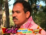 Ala Modalaindi 22-01-2015 ( Jan-22) Gemini TV Episode, Telugu Ala Modalaindi 22-January-2015 Geminitv  Serial