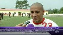 CAN 2015 Tunisie vs Zambia : les derniers préparatifs des Aigles de Carthage  [Tunisia vs Zambie]