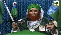 Madani Muzakra - Mah e Rabi ul Aakhir Ka Chand Mubarak Ho - Maulana Ilyas Qadri