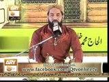 Qari Muhammad Ali Beautiful Tilawat e Quran in Qtv live Mehfil e Naat Muree 4 oct 2013 Part1