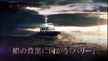 Resident Evil Revelations 2 : trailer campagne et mode Raid