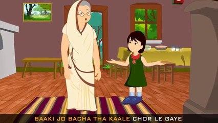 Urdu Kids Poem Nani Teri Morni Ko Mor Le Gaye